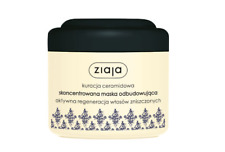 ZIAJA CONCETRATED REBUILDING HAIR MASK CERAMIDE TREATMENT FOR DEMAGED HAIR