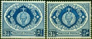 Pakistan 1951-56 3 1/2a Blue SG57 & SG57a Very Fine MNH