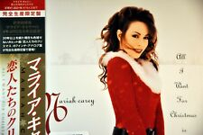 "Mariah CAREY All I Want Christmas EP Orig. 2018 JAPAN 7"" Red VINYL Record SIKP-4"