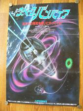 LIFEFORCE Tobe Hooper Mathilda May original Japan movie poster '85