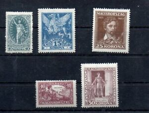 Old stamp of Hungary 1923 #369-373 MNH PETOFI SANDOR POET