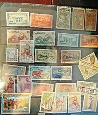 NICE LOT OF  GREAT  MARTINIQUE AND MAURITANIA  STAMPS LOT 1000