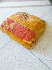 3 Cover Floor Pouf Berber Azilal Rug Moroccan Handmade