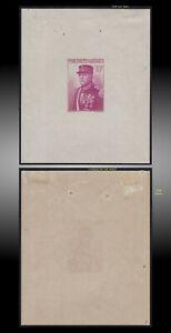 1938 MONACO PRINCE LUIS II SOUVENIR SHEET HINGED 3 ,HOLS  SCT.159 MI.BLOCK 1