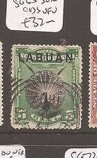 Labuan 1894 5c Bird SG 65 SON CDS VFU (2cak)
