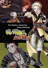 My Blood Rages   Fire Emblem: Awakening Doujinshi   Robin Lissa Owain Morgan