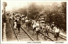 1920'S. RAILROAD SCENE. JAPAN. LARGE CROWD. POSTCARD TM7