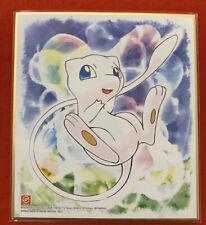 Pokemon center JAPAN - Mew - Print Shikishi Art Board ver.4