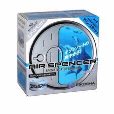 NEW MARINE SQUASH AIR SPENCER CARTRIDGE A-19 AIR FRESHENER EIKOSHA