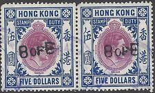 Hong Kong KGVI $5 BILL OF EXCHANGE REVENUE, Used Pair, BAREFOOT#225K