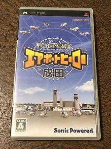 Air Traffic Controller (Sony PSP) Japan Import - US Seller