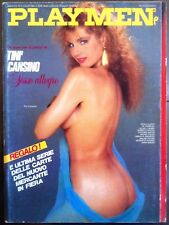 PLAYMEN 1985 LUGLIO TINI CANSINO - EROTIC MAGAZINE