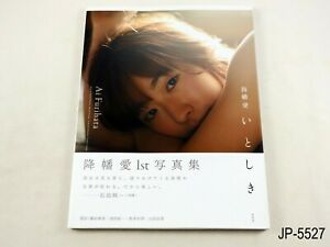 Furihata Ai (Ruby CV) 1st Photobook itoshiki Aqours Seiyuu Japanese Book Japan