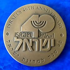 """Israel Official State Medal """"40th Anniversary"""" 1988 Bronze 59mm UNC"""