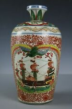 Chinese Beautiful Fives color porcelain character Vase