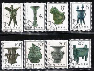 China 1964 Yin Dynasty Bronze Vessels CTO OG NH aXF Complete Set