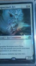 Selfless Spirit FOIL Russian offer EXTRA RARITY rus MTG Magic Wizards