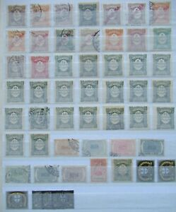 EARLY LOT PORTUGAL PORTUGUESE POSTAGE DUE VF MLH VF USED B342.10 START $0.99
