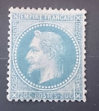 TIMBRE FRANCE NAPOLEON  N°29a 1867  sans gomme trace charniere COTE 140€