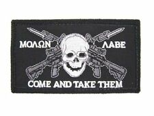 Moan Aabe Molon Labe Come And Take Get Them AR-15 M-16 Assault Rifle Patch NRA