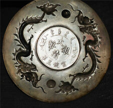 TIBETAN SILVER OLD FLYING DRAGON STATUE ANTIQUE PLATE COIN CHINESE COLLECTABLE