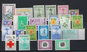 DOMINICAN REPUBLIC, 22 DIFFERENT EXPRESS - CHARITY - TUBERCULOSIS STAMPS, MNH, V