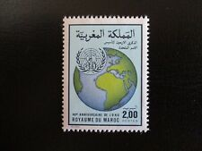 Morocco #602 Mint Never Hinged (F7D8) I Combine Shipping!