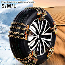 1X Wheel Tire Snow Anti-skid Chains for Car Truck SUV Emergency Winter Universal