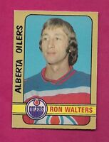 1972-73 OPC WHA # 301 OILERS RON WALTERS HIGH # EX-MT ROOKIE CARD (INV# 7498)