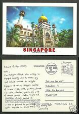 Singapore Masjid Sultan Mosque Palm Trees stamp