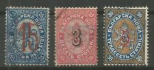 Bulgaria, rare overprint issue,Used