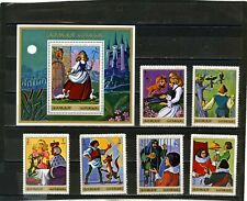 Ajman 1971 Fairy Tales/Brothers Grimm Set Of 6 Stamps & S/S Perf. Mnh