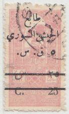 SYRIA 1945 ISSUE POSTAL TAX USED STAMP SCOTT RA 10  RRR