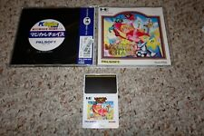 Magical Chase (PC Engine Turbografx 16) Complete Japan Import