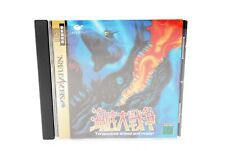 Sega Saturn KAITEI DAISENSOU IN THE HUNT Japan good condition