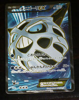 TCG POKEMON FULL ART JAPANESE CARD CARTE EX 060/059 JFTOPTOP SR XY JAP NEUF BLUE