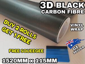 3D Black vinyl Wrap for Wall Kitchen Cupboard Door 1.52M x 115MM Film Sticker