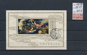 LO39656 China 1978 paintings art good sheet used cv 300 EUR