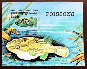 *FREE SHIP Cambodia Poison Fish 1999 Marine Life Ocean Underwater (ms) MNH