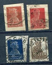 RUSSIA YR 1924-25,SC 273-275A,MI 230 II,231 II,234 II,236 II,USED,TYPO,NO WM