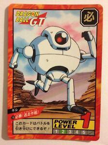 Dragon ball GT Super battle Power Level 748