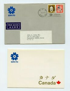 Canada Thematic Collection #2 EXPO 1970 Addressed w/ Japan Stamps/Cancel  G854