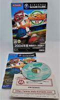 Jikkyou Powerful Pro Yakyuu 11 Video Game for Nintendo GameCube NTSC-J JAPANESE