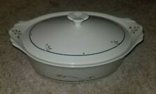 "Gourmet Collection Gorham Ariana - Covered Casserole Dish - 11.5"" - 1.5 Quart"