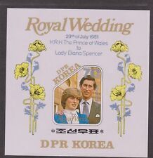 1981 Royal Wedding Charles & Diana MNH Stamp Sheet Korea Imperf Flowers