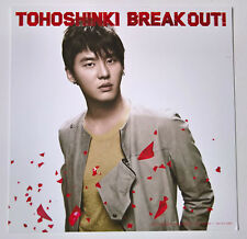 TVXQ Break Out Official Japan Photocard Jacket Card K-pop - Junsu Xia DBSK