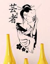 Asian/Oriental Floral & Garden Wall Decals & Stickers