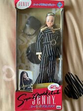 Takara Jenny Licca Doll, Jenny's Friend Naomi. Made In Japan.
