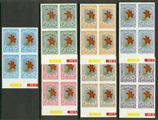 Canada/Saskatchewan 1938 Law stamps/ovptd. blocks