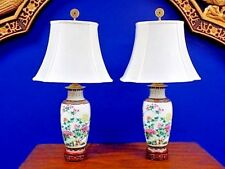 """EXQUISITE PAIR OF 31"""" TALL CHINESE FINE BONE CHINA PORCELAIN  VASE LAMPS"""